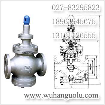Y42X-16C Y42X-16 型薄膜式减压阀