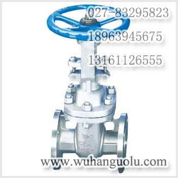闸阀(gate valve)